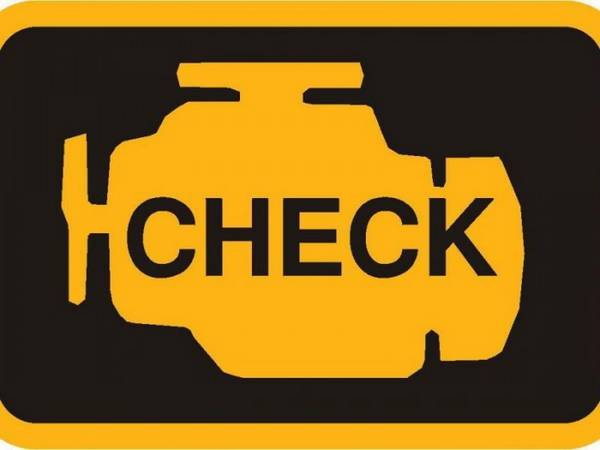 Загорелся check engine с фото